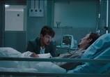 Сцена из фильма Корпорация Ad Libitum (2021)
