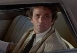 Фильм Коломбо: Реквием для падающей звезды / Columbo: Requiem for a Falling Star (1973) - cцена 2