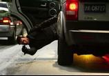 Сцена из фильма Миссия: невыполнима 3 / Mission: Impossible III (2006) Миссия невыполнима 3
