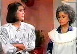 Сериал Просто Мария / Simplemente María (1989) - cцена 4