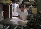 Фильм Пыль суетной жизни / Lian lian feng chen (1986) - cцена 1