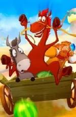 Три богатыря и Конь на троне (2021)
