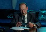 Фильм Барышня и хулиган (2017) - cцена 3