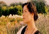 Фильм Кво Вадис / Quo Vadis? (2001) - cцена 3