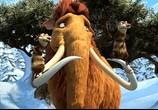 Мультфильм Ледниковый период 3: Эра динозавров / Ice Age: Dawn of the Dinosaurs (2009) - cцена 5