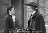 Фильм Рождественский гимн / A Christmas Carol (1938) - cцена 2