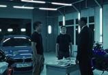 Фильм Ага / Аға (2021) - cцена 7