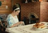 Сериал Мама Лора (2019) - cцена 2