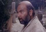Фильм Остров амфибий / L'Isola Degli Uomini Pesce (1979) - cцена 5