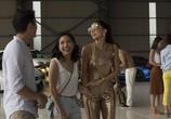 Сцена из фильма Безумно богатые азиаты / Crazy Rich Asians (2018)