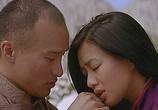 Фильм Самсара / Samsara (2001) - cцена 6