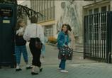 Фильм Развратная жизнь Жерара Флока / La vie dissolue de Gérard Floque (1987) - cцена 2
