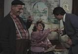 Фильм Секрет Бахуса / Secretul lui Bachus (1983) - cцена 8