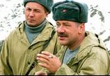 Фильм Сволочи (2006) - cцена 2