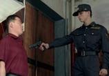Сцена из фильма Кремень (2007) Кремень сцена 5