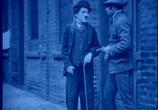 Фильм Чарли Чаплин: Короткометражные фильмы. Выпуск 2 / Charles Chaplin (1915) - cцена 3