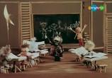 Мультфильм Чертёнок № 13 (1982) - cцена 4