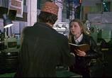 Фильм Влюблен по собственному желанию (1982) - cцена 4
