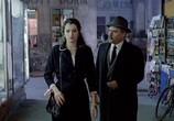 Фильм Служанка / La Bonne (1986) - cцена 2