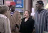 Сериал Дежурная аптека / Farmacia de Guardia (1991) - cцена 5