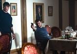 Сцена из фильма Первый отдел (2020) Первый отдел сцена 3