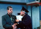 Фильм Полицейская академия 7: Миссия в Москву / Police Academy 7: Mission to Moscow (1994) - cцена 1