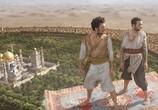 Фильм Новые приключения Аладдина / Les nouvelles aventures d'Aladin (2016) - cцена 2