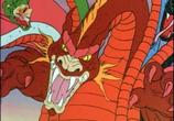 Мультфильм Подземелье Драконов / Dungeons and Dragons (1983) - cцена 2