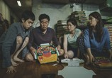 Фильм Паразиты / Gisaengchung (2019) - cцена 1
