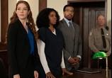 Сериал Доказанная невиновность / Proven Innocent (2019) - cцена 1