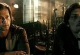 Сцена из фильма Фантомная боль / Phantomschmerz (2010) Фантомная боль сцена 3