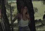 Сцена из фильма Затаившийся в лесу / Lurking Woods (2015) Затаившийся в лесу сцена 10