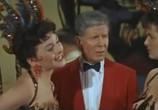 Фильм Джентльмены женятся на брюнетках / Gentlemen Marry Brunettes (1955) - cцена 4