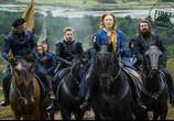 Фильм Две королевы / Mary Queen of Scots (2019) - cцена 2