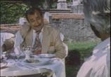 Фильм Убийство в Саншайн-Менор (1992) - cцена 3