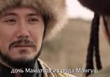 Фильм Курманжан Датка / Kurmanjan datka (2014) - cцена 1