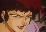 Мультфильм Ёко - охотница на демонов / Mamono Hunter Youko (1990) - cцена 1