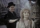 Фильм Она с метлой, он в черной шляпе (1987) - cцена 1