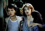 Фильм Танцплощадка (1986) - cцена 2
