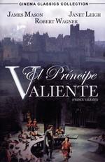 Принц Валиант