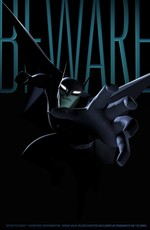 Берегитесь Бэтмена / Beware the Batman (2013)