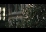 Фильм Король / The King (2019) - cцена 6