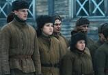 Фильм Зоя (2021) - cцена 3