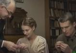Сцена из фильма Разведчицы (2013) Разведчицы сцена 2
