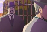 Сцена из фильма Детективное агентство дятла / Kitsutsuki Tanteidokoro (2020) Детективное агентство дятла сцена 6