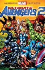 Новые Мстители 2 / Ultimate Avengers II (2006)