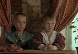 Фильм Мальчики (1990) - cцена 7
