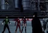Мультфильм Господство Суперменов / Reign of the Supermen (2019) - cцена 2