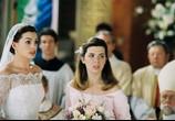 Сцена из фильма Дневники принцессы 2: Как стать королевой / Princess Diaries 2: Royal Engagement, The (2004) Дневники принцессы 2: Как стать королевой