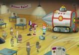 Сцена из фильма Супер-дупер подземное лето Билли Дилли / Billy Dilley's Super-Duper Subterranean Summer (2017)